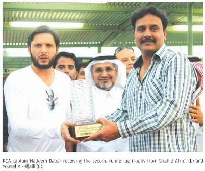 RCA Captain Nadeem Babar Receiving 3rd position trophy